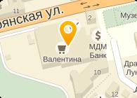 ЦЕНТРВАЗ, ООО