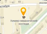 ХИМИКО-МЕХАНИЧЕСКИЙ КОЛЛЕДЖ