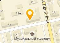 ООО ТРИТЕКС