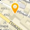 Музыкальное училище имени Гнесиных Российской академии музыки имени Гнесиных.