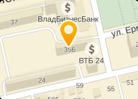 СТАЛЬКОНСТРУКЦИЯ, ЗАО