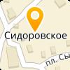 """ООО """"ТЕПЛОКС"""""""