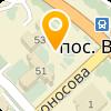 РЕМВАК, ОАО