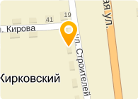 СУРОВИКОВА Н.А.
