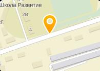 БОЛЬНИЦА ЮГО-ВОСТОЧНОЙ ЖД