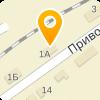 Вокзал  Грязи Воронежские Юго-восточной железной дороги