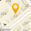 """МБУК """"Централизованная библиотечная система №1""""  Центральная городская библиотека  Губкинского городского округа"""