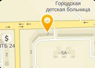 БАНК СБЕРБАНКА РФ ФИЛИАЛ № 5103/047