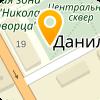 ЛЬНОЗАВОД ДАНИЛОВСКИЙ МП
