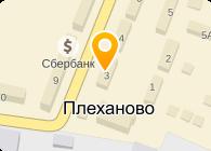 ОАО ЕФРЕМОВСКАЯ ТЭЦ