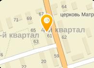 ООО ЕФРЕМОВТОРГТЕХНИКА