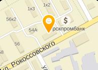 ЖЕЛЕЗНОГОРСК-МОЛОКО, ОАО
