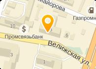 ВКУС-ПЛЮС