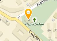 """""""Текстильная академия """""""