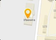 ИВКНИГА, ООО