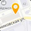 АХТАМАР ПКФ, ООО