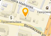 """ООО """"ФО Волжская мануфактура"""""""