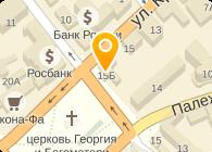 АРТЕКС ПЛЮС, ООО