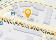 """""""Европак-Иваново"""""""