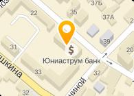 ЕДИНЕНИЕ И ЗАЩИТА, ООО