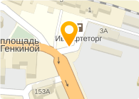 КЕНГУРУ-ГРУЗОВОЙ ДВОР