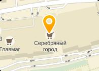 ЦЕНТР КАМНЯ, ООО