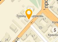 АРТ-РЕКЛАМА, ООО