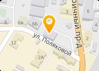 """ООО """"ИвановоБрезент"""""""