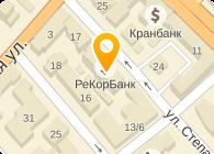 ИТИЛЬ-95 НТЦ, ООО