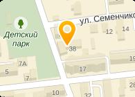 ЧАСОВОЙ, ООО