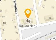 № 40 МУНИЦИПАЛЬНАЯ