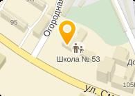 № 53 МУНИЦИПАЛЬНАЯ