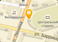 НОРМАЛЬ МАГАЗИН, ООО