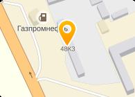 ВИЛСИ-ПЛЮС