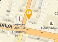МСУ, ООО