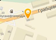 ОАО АВТОКОЛОННА № 1152