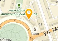 ГЕЛОБ, ИЧП