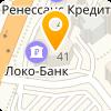 ООО ТРАНССЕРВИС-95