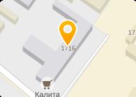 КАЛИТА КОФ, ОАО