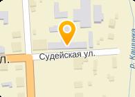 КАШИНСКИЙ МАСЛОСЫРОЗАВОД, ОАО