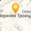 МЕМОРИАЛЬНЫЙ ДОМ-МУЗЕЙ М. И. КАЛИНИНА