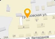 КРЕДО-2 ООО