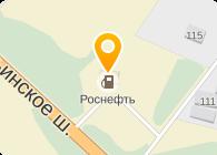 ЭКСПОШИПИНГ, ООО