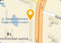 ГАРАНТ-СЕРВИС ТОО