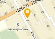 ЦИФРОВОЙ ФОТОЭКСПРЕСС