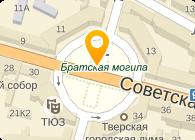 ООО «Текмаш-М»