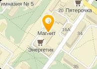 АДФ, ООО