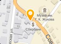 ТРАНССТРОМИНВЕСТ, ООО