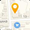 Отдел ЖКХ администрации муниципального образования – городской округ город Скопин