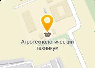 Агротехнологический техникум г.Кораблино